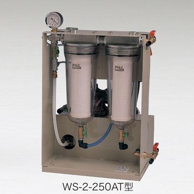 ws-2-250at_1