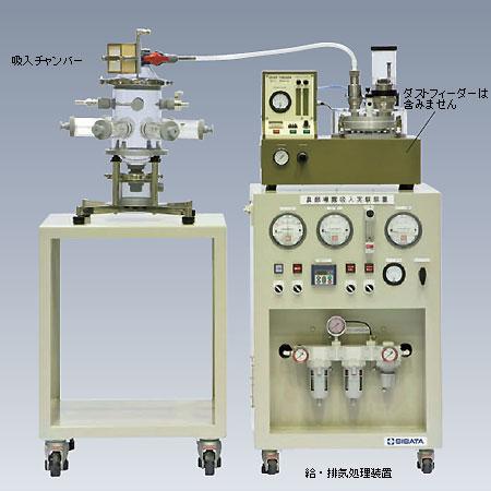 小型鼻部ばく露吸入実験装置 SIS-□□C型
