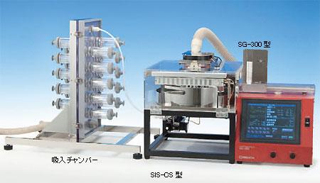 たばこ煙吸入実験装置 SIS-CS型