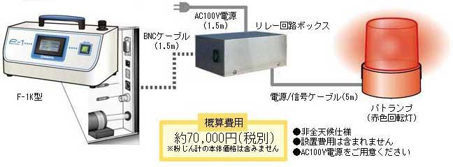 LD-5R_4
