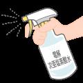 Hyaluronic acide_e