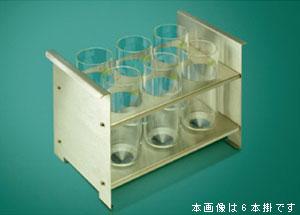 玻璃容器台灯4根挂|柴田科技有限公司-环境检测设备、科学仪器的制造销售