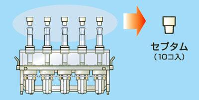 合成·反应装置ケミスト广场CPG - 2000系列用セプタム10个入|柴田科技有限公司-环境检测设备、科学仪器的制造销售