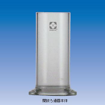 φ55.6开放滤器本体Z式过滤器内径φ55.6过滤灵巧|柴田科技有限公司-环境检测设备、科学仪器的制造销售