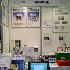 20061115_micromashine