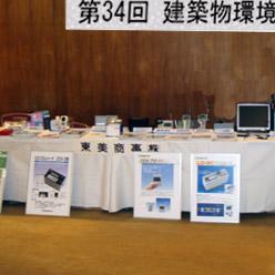 20070125_kenchiku