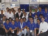 分析展2011