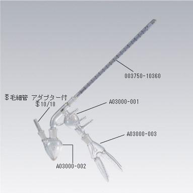 共通すり合わせセミ・ミクロ蒸留装置 K型