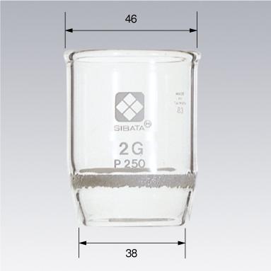 ガラスろ過器 2G るつぼ形