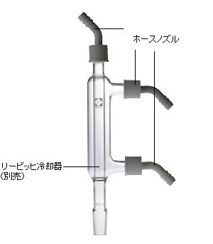 软管喷嘴10毫米GL - 14 5个入|柴田科技有限公司-环境检测设备、科学仪器的制造销售