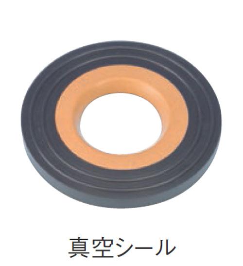 真空シール SRE-M3用
