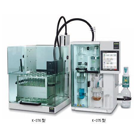ケルダールオートサンプラーシステム K-375/376(pH法)型