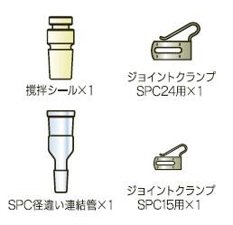 合成·反应装置ケミスト广场CPG - 2000系列用搅拌密封套MSC - 10用|柴田科技有限公司-环境检测设备、科学仪器的制造销售