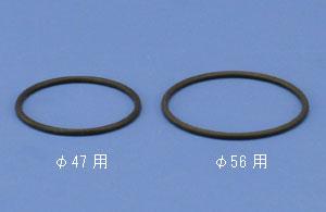 O形圈布流φ56用G - 65 |柴田科技有限公司-环境检测设备、科学仪器的制造销售