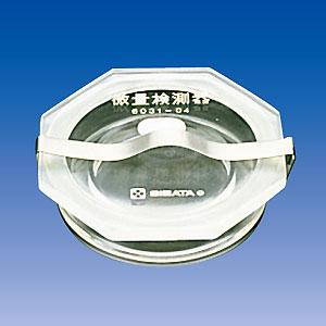 コンウェイ水分活性測定器用 セミ・ミクロユニット