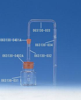 ひ素試験器  装置B 第16改正日本薬局方 ひ素試験法(一般試験法 1.11)