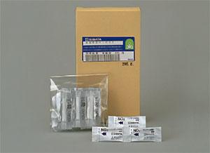 粉体試薬亜硝酸