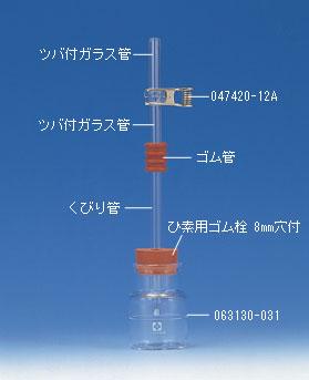 ひ素検査器 食品添加物公定書 グートツァイト改良法