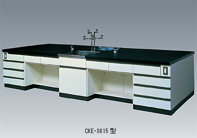 中央実験台 CKEシリーズ(中央流し台付)