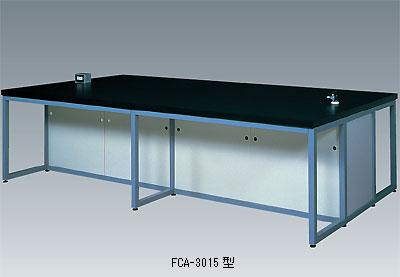 中央実験台 スチールフレーム製 FCAシリーズ