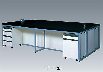 中央実験台 スチールフレーム製(ワゴンユニット付) FCBシリーズ