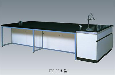 中央実験台 スチールフレーム製(側面流し台付) FCEシリーズ