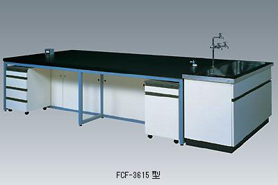 中央実験台 スチールフレーム製(ワゴンユニット・側面流し台付) FCFシリーズ