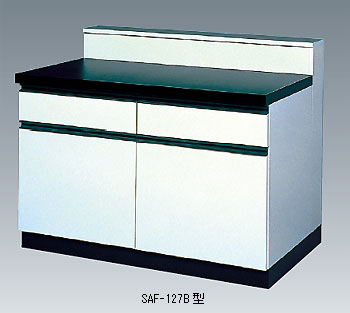 サイド実験台 SAF-B型