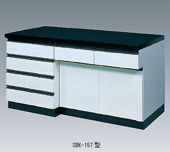 サイド実験台 SBK型