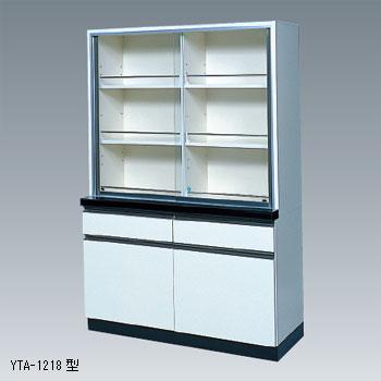 薬品・器具戸棚  YTA型