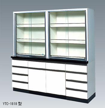 薬品・器具戸棚  YTC-1818型