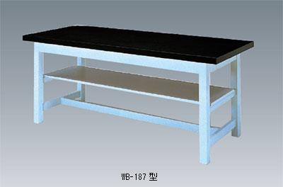 作業台(ベース:木製) WB型