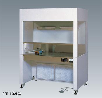 クリーンベンチ (気流循環式) CCB型