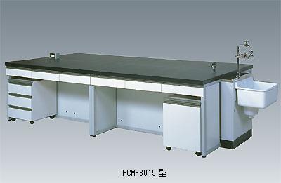 中央実験台 スチールフレーム製(ワゴンユニット・陶製流し付) FCMシリーズ