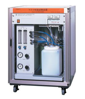 粒子発生装置 AP-9000G(DOP)/AP-9000G型(NaCl)