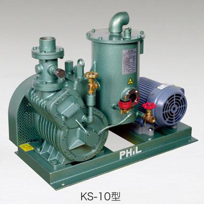油回転式真空ポンプ KS型
