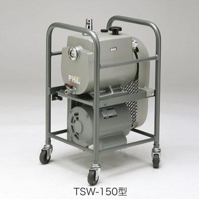 油回転式真空ポンプ TSW型
