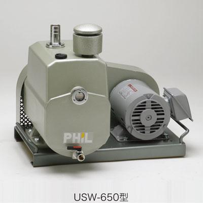 油回転式真空ポンプ USW型