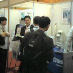 20070902_dioxin