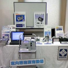 20080117_kenchiku