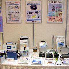 20081112_sagyou