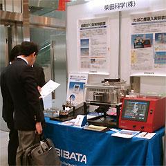20090612_kokyuki