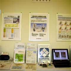 20100617_chikasui