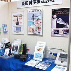 20100621_kankyoukagaku19th