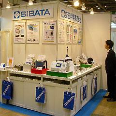 20101006_asbesto