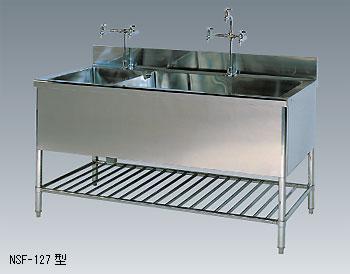 流し台  NSF型  (ダブル水槽)