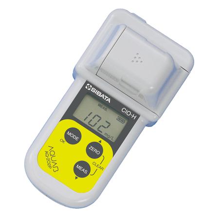 有効塩素濃度測定キット(食品衛生管理対策用) AQ-202P型