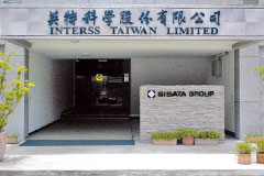 INTERSS_TAIWAN