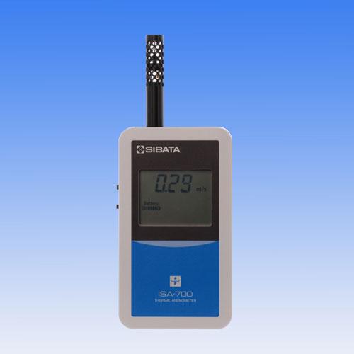 風速計(熱式風速計) ISA-700型