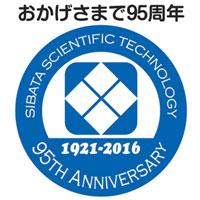 95th_anniversary